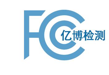 fcc查询官网